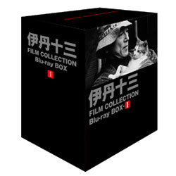 伊丹十三 FILM COLLECTION Blu-ray BOX�T (6枚組)
